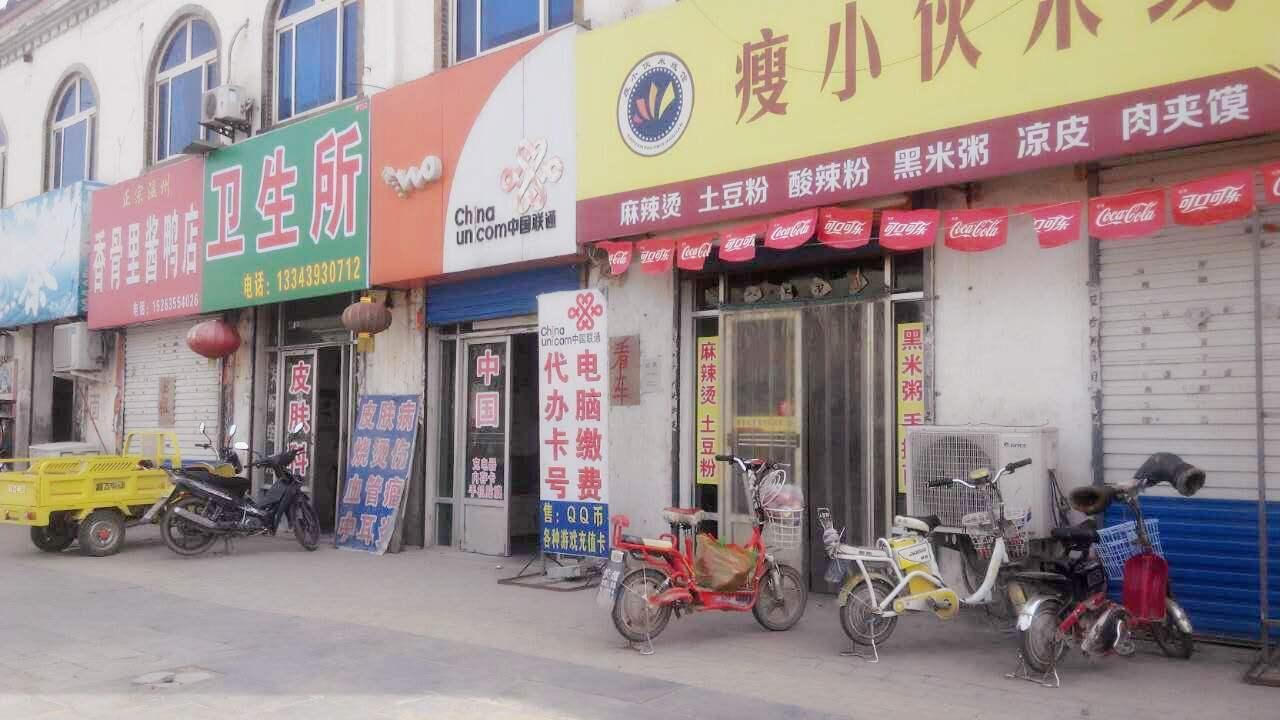 苏溪荷叶塘前店路2间7层带地下室 边套 年租17万左右已出让