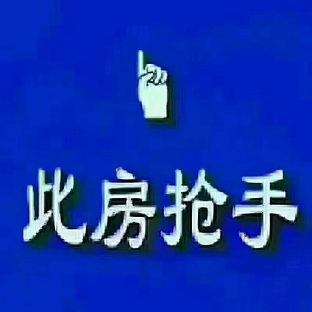 绣湖 都市公寓 大平面套房3房双阳台 绣湖小学城南中学