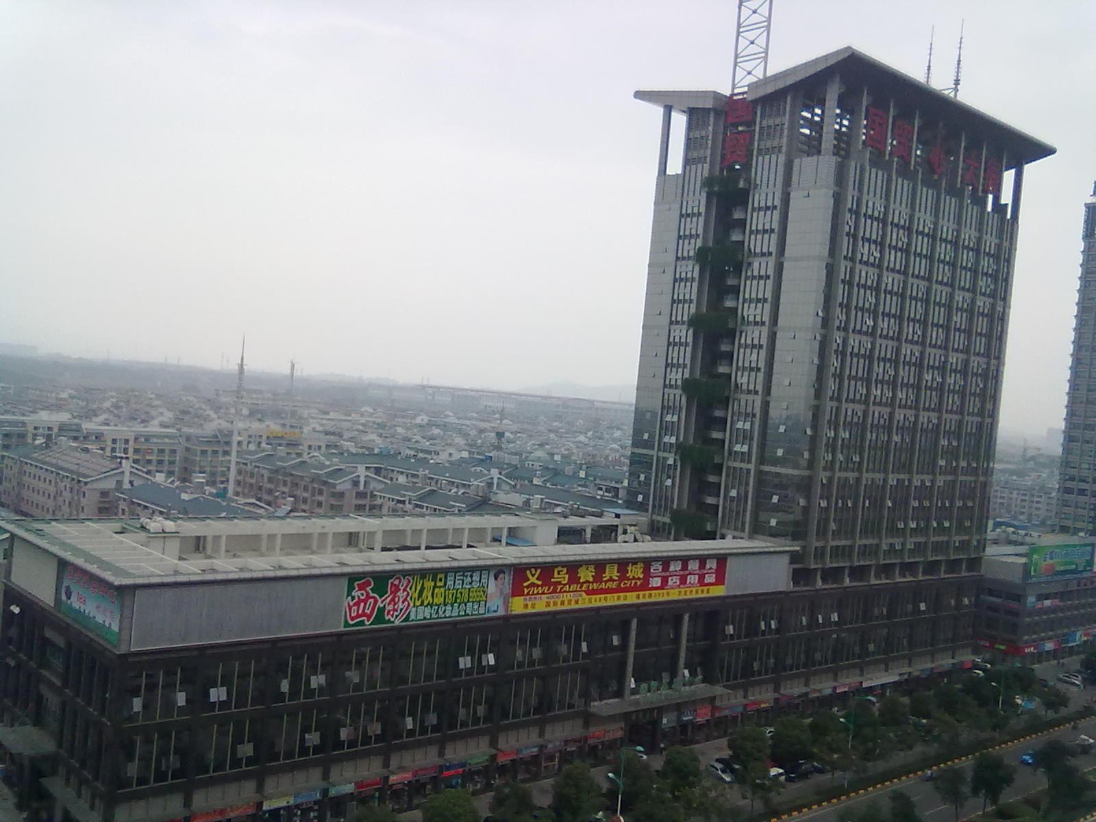 稠城国贸大厦写字楼边套 福田小学宾王中学学 区 年租9万