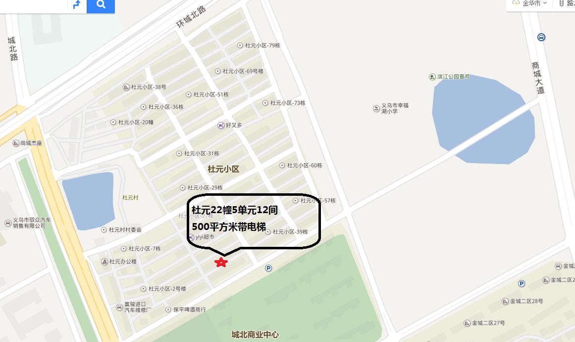 后宅杜元村22幢5单元5楼12间500平方米带电梯