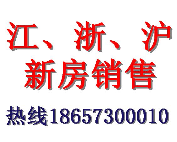 万邦郡园、纯住宅、不限购、杭州湾新区、看房专车接送
