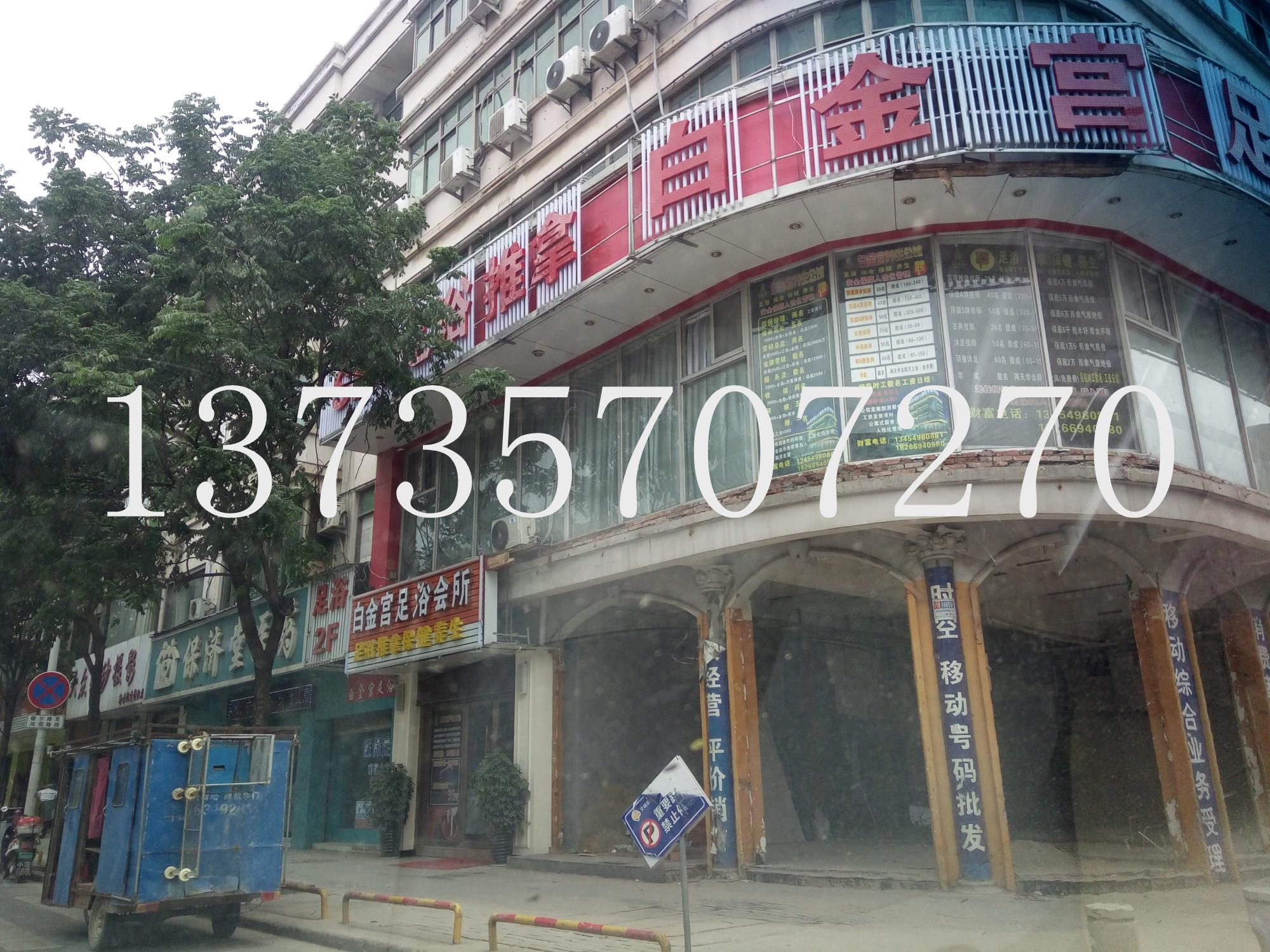 城北路店面垂直房 3间5层 占地138平 年租37万 已出让