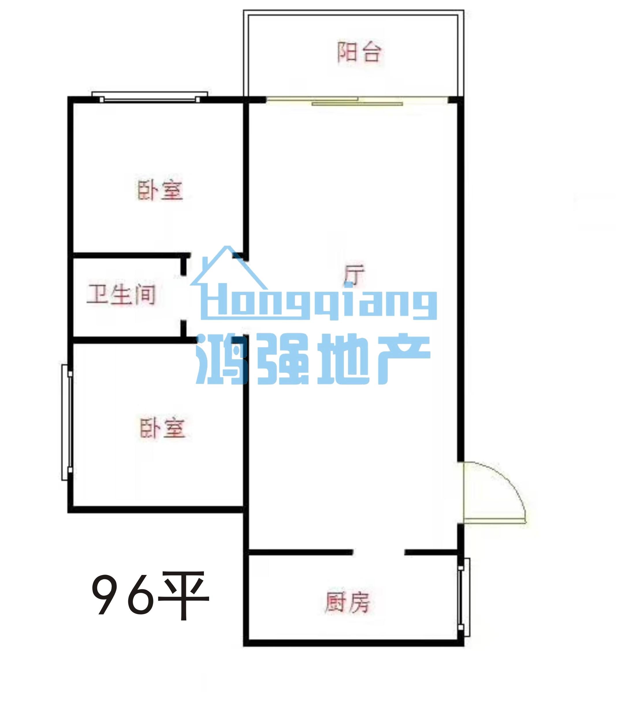 紫荆公寓96平毛坯证齐可按揭仅需86万