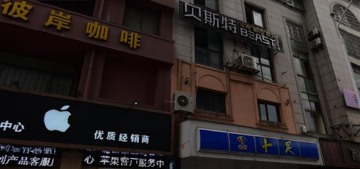 义乌核心商圈,迎恩门16号三楼,商业首选