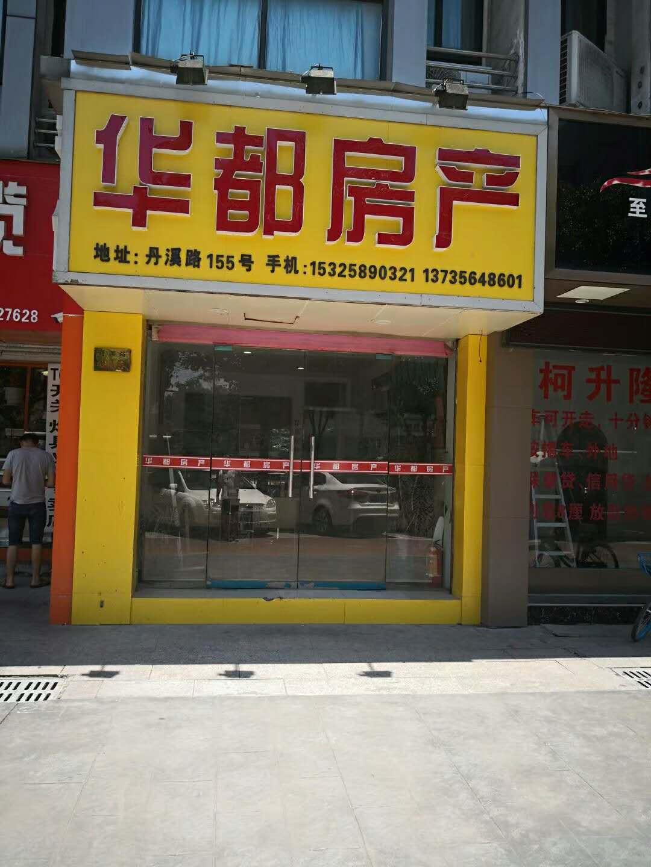 香山小区 边套靠近小学 满二年 装修清爽 房东诚心急卖
