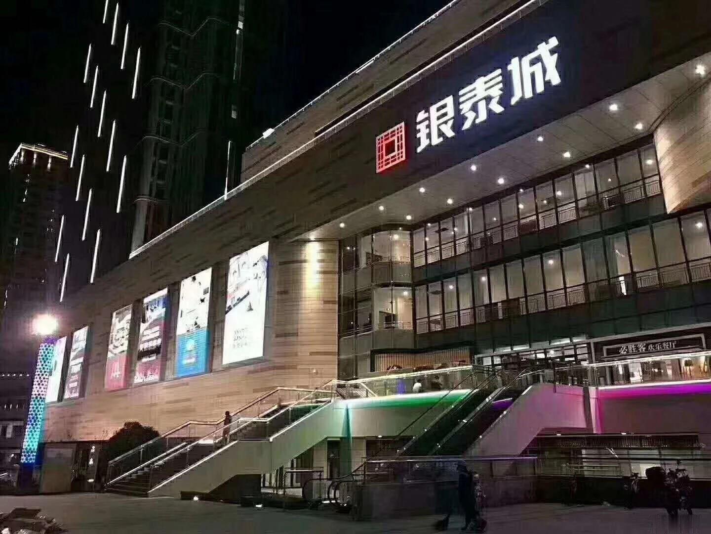 银泰城42万特 价铺加推中大型综合体 沿街店面 无忧托管