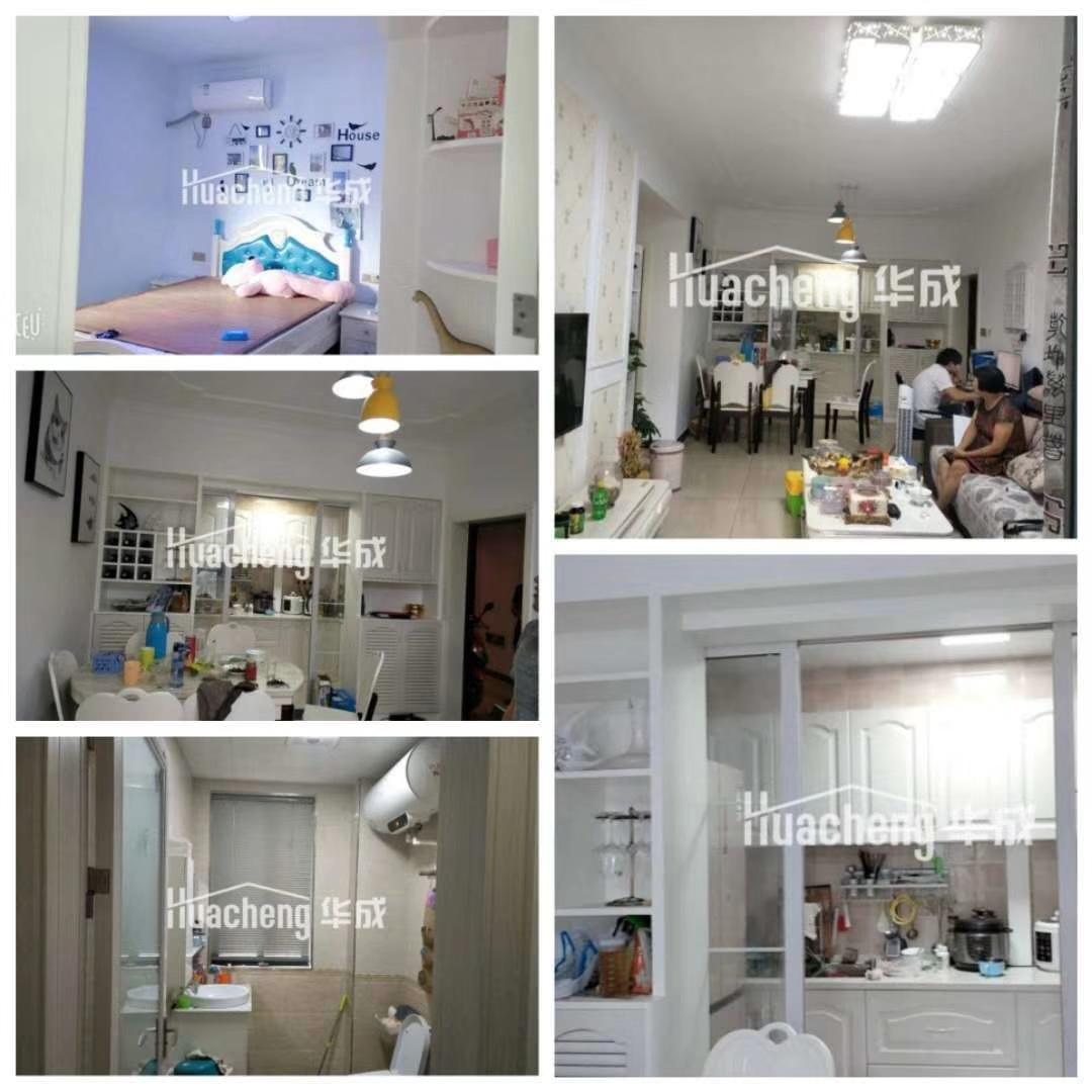 东阳紫荆公寓!2室2厅1卫,自住精装修