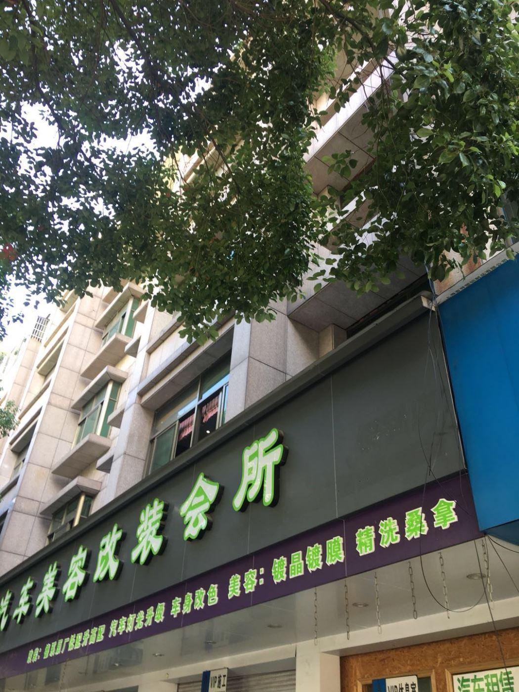 福田一区工人北路占地4间垂直房 年租65万 已出让满二 秒杀
