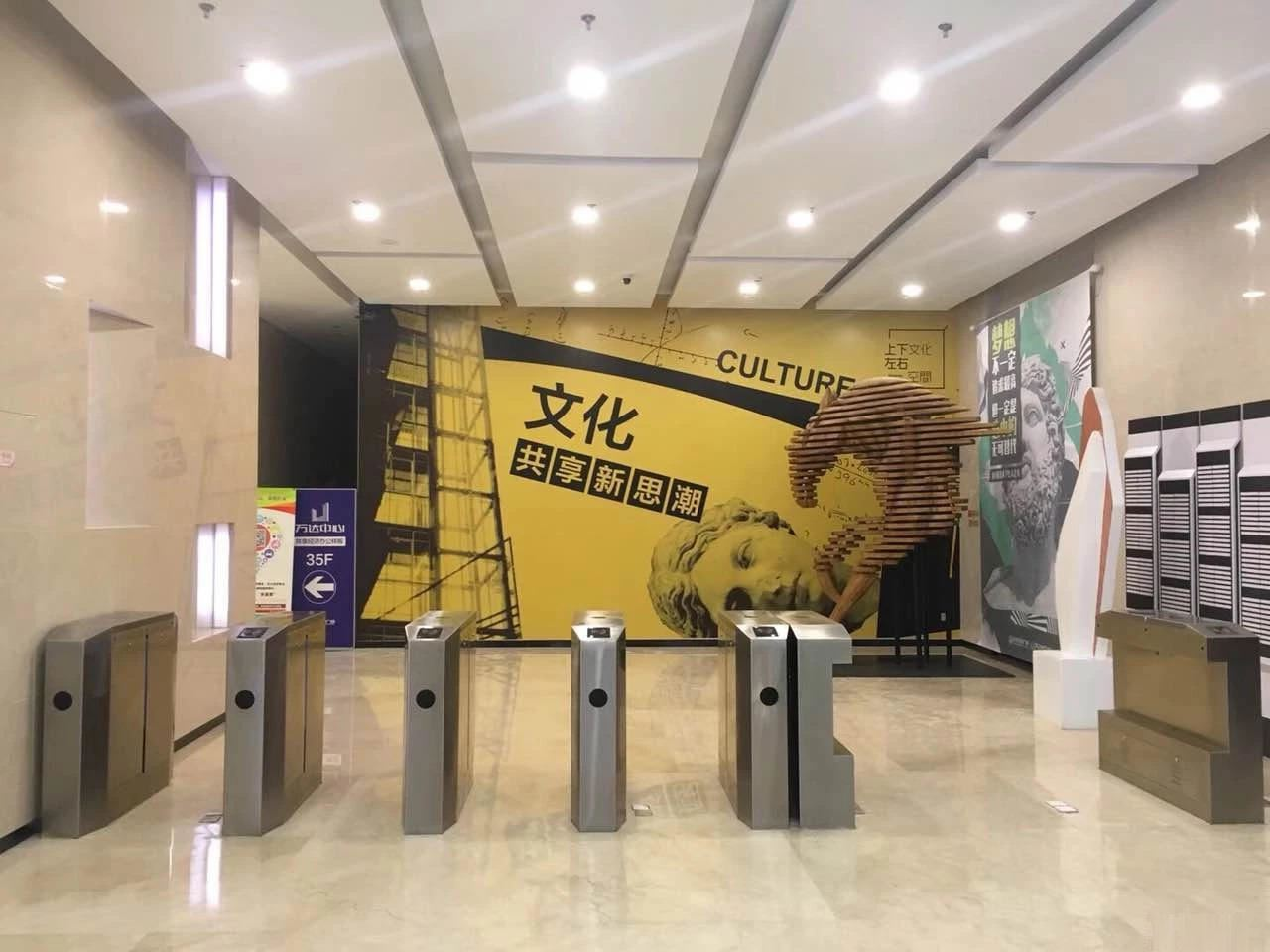 义乌万达高端写字楼开售 单价1.1万到1.3万多种户型你来选