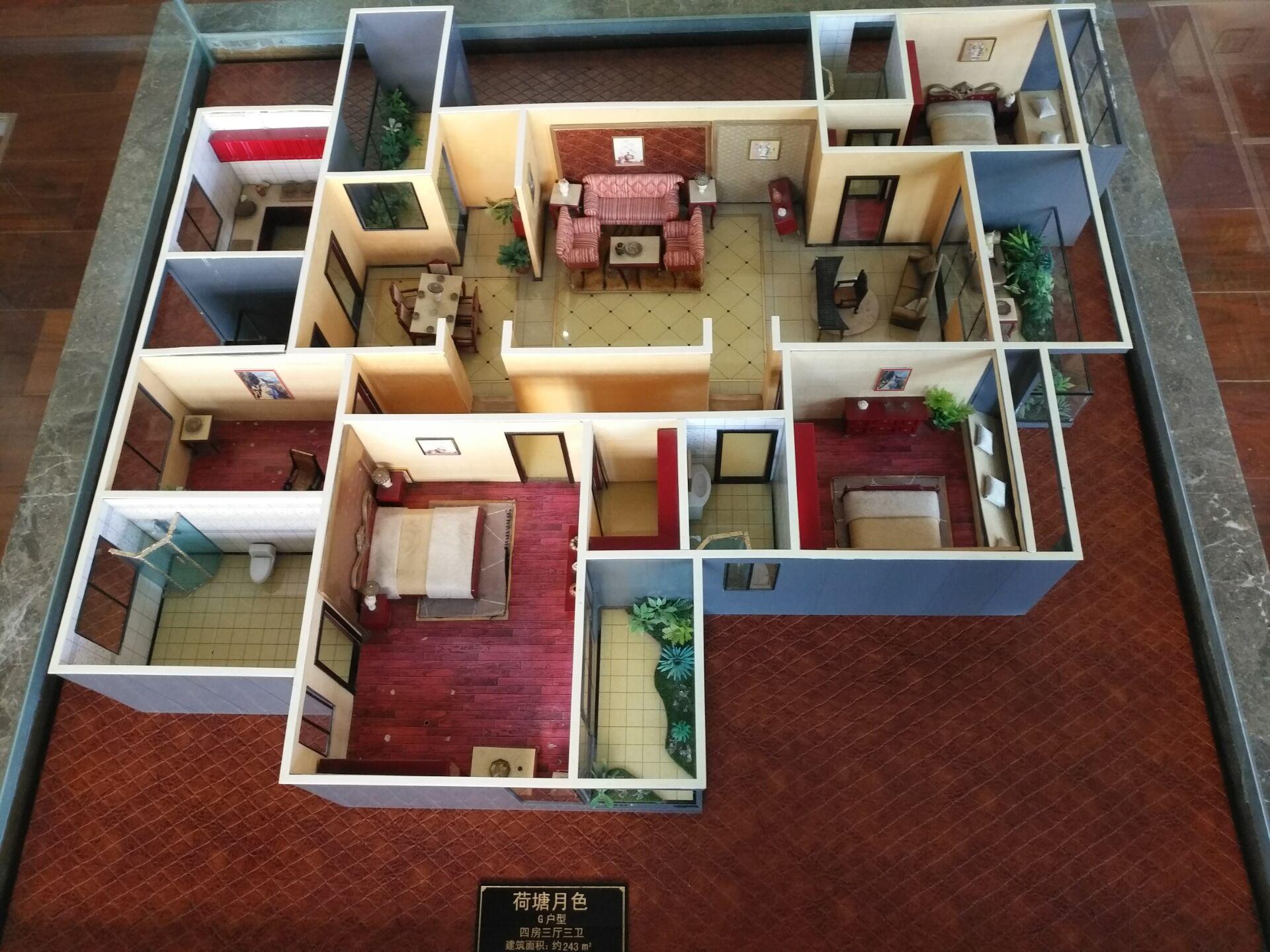 稠江稀 缺垂直房 占地两间4层半 出让金交过满两年