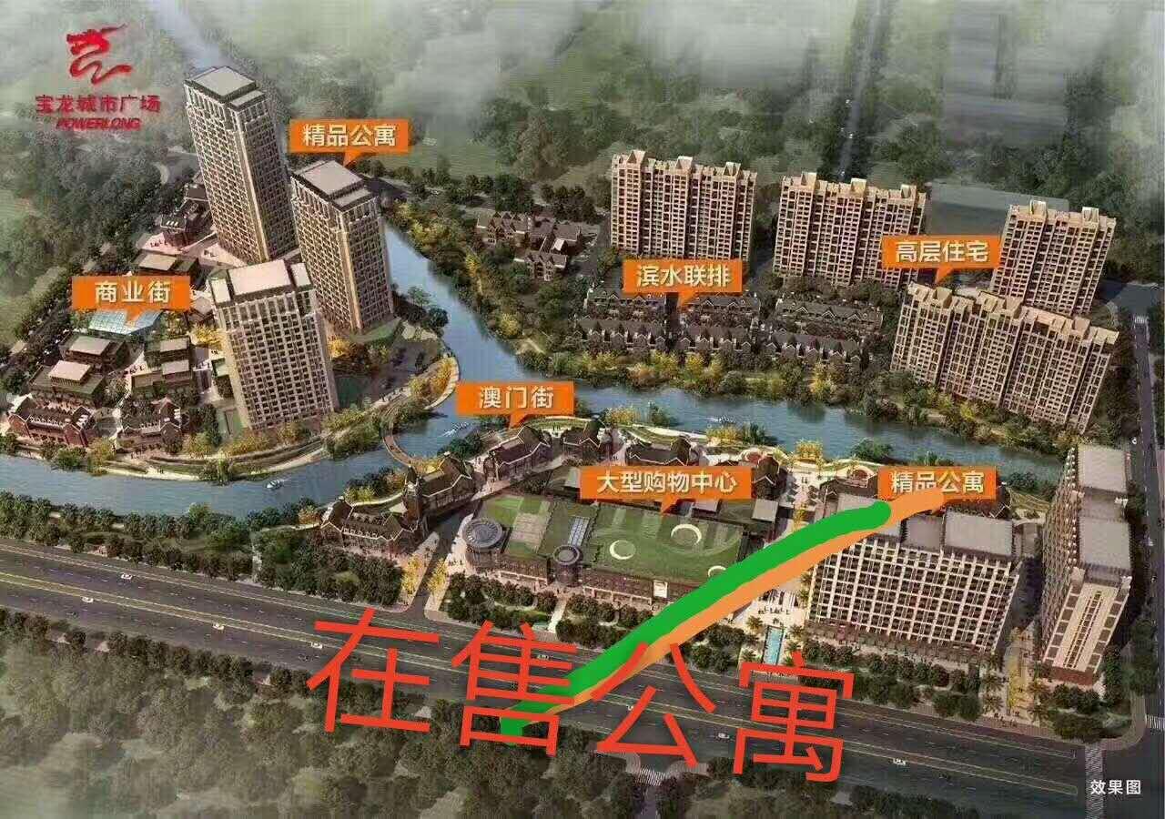 杭州地铁口精装修公寓总价90万起