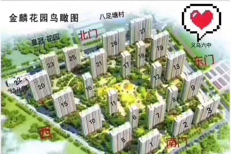 廿三里金麟花园106平19栋24楼高层景观房 147万