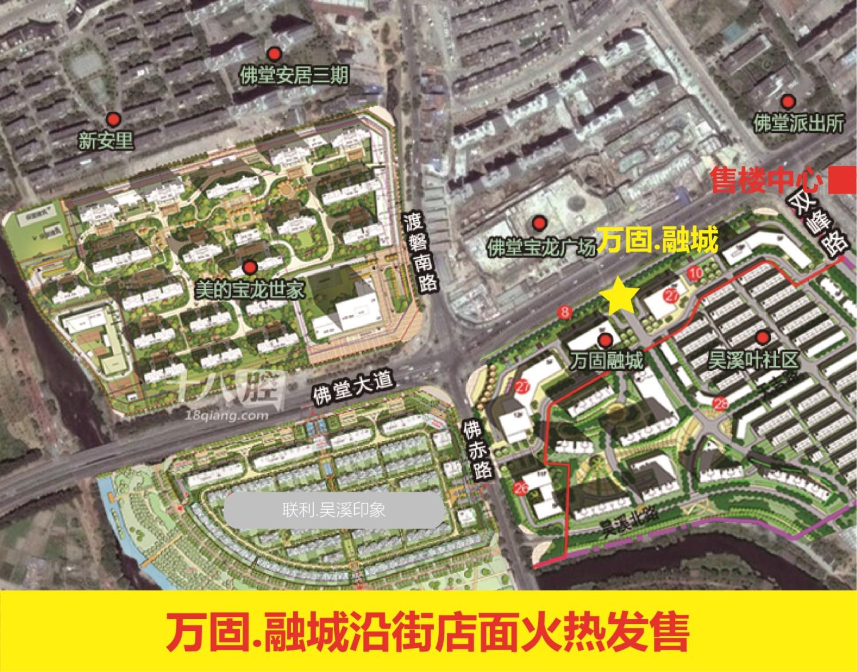 义乌佛堂黄金地段临街店面火爆发售、年租金12万起投资回报极高