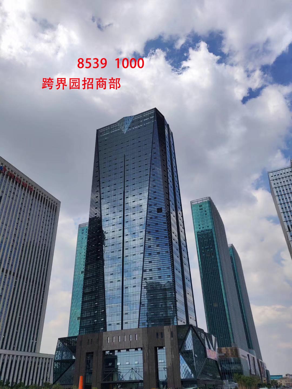 义乌跨界园五区 环球大厦