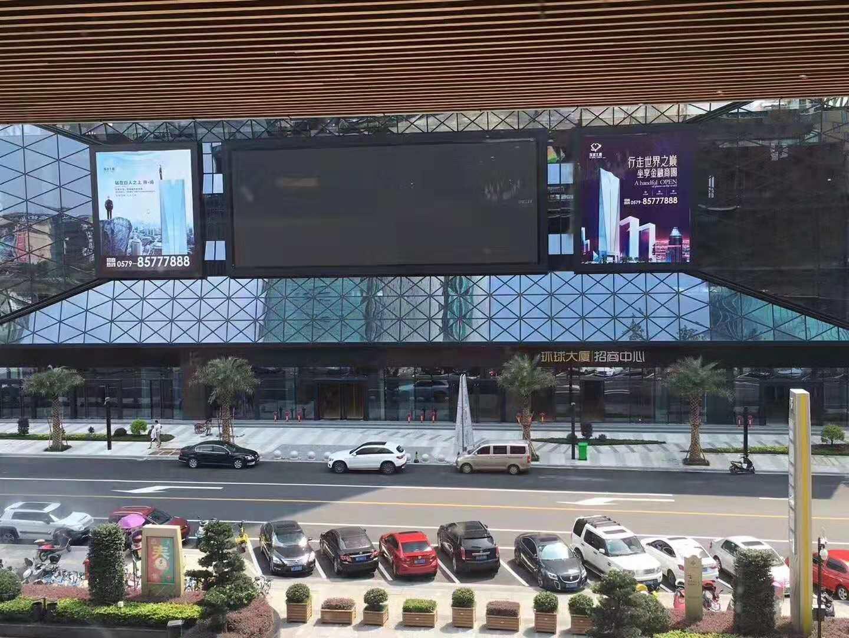 义乌跨界园五区环球大厦火热招租中!办公楼