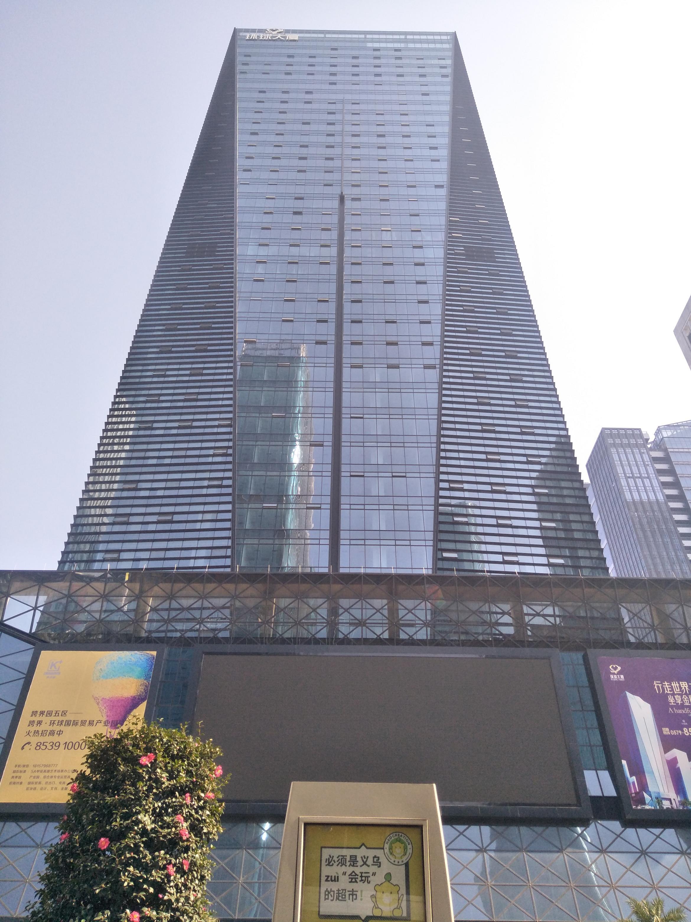 跨界五区 环球大厦(新光汇东面)招租啦!
