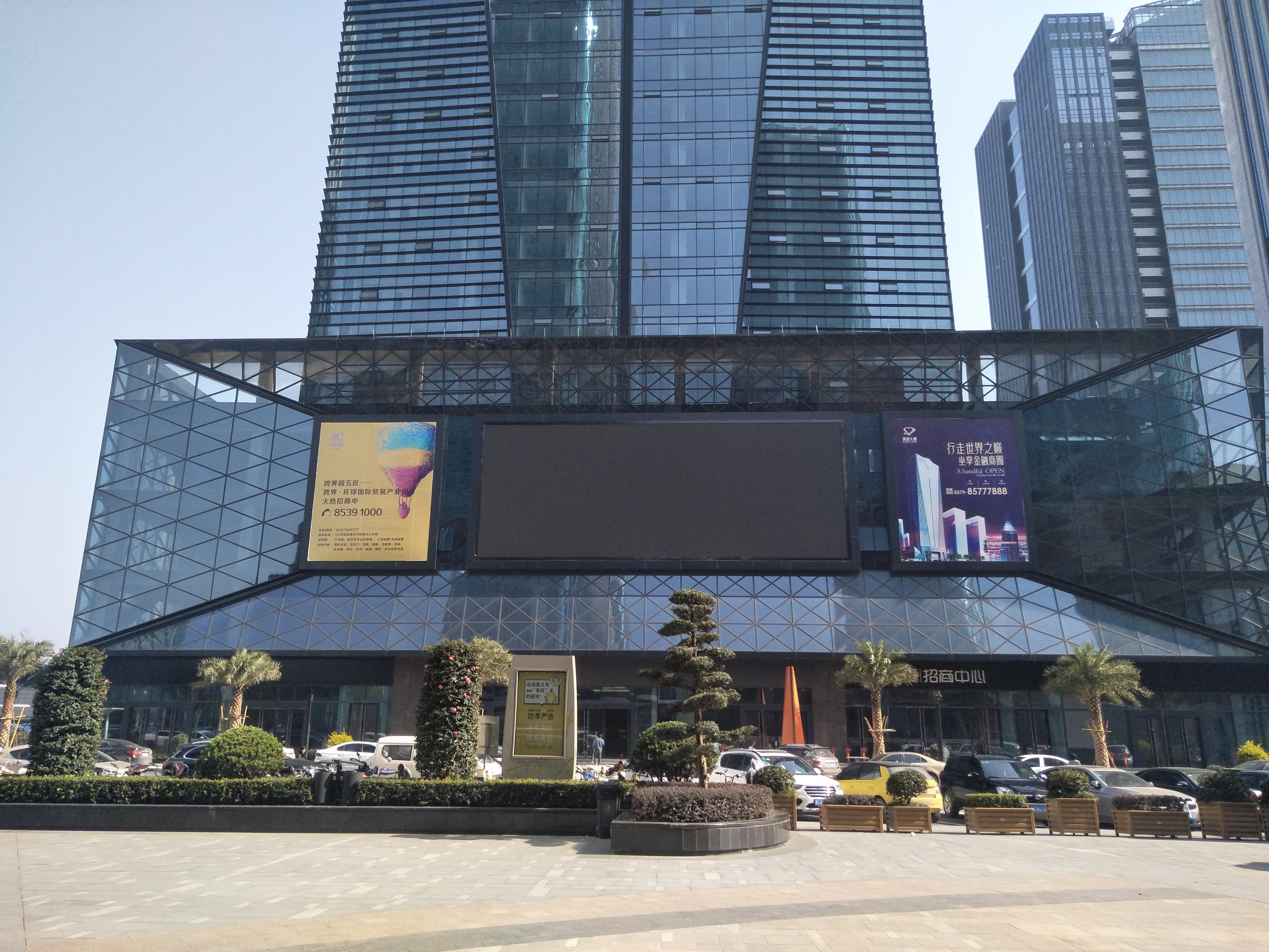全新写字楼出租 环球大厦 跨界园五区-六区