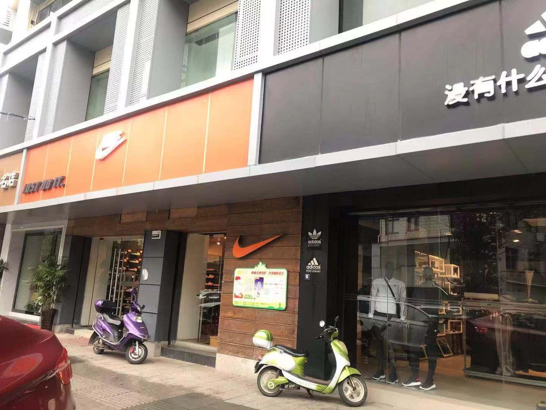宾王商贸区三街89号-91号门店铺出租