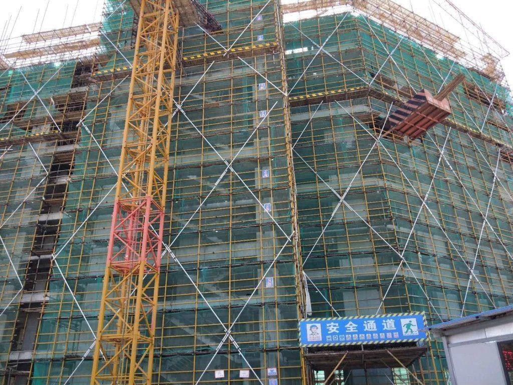 金义新区别墅项目荣耀加推二期住宅高层 首付24万起购买大三房