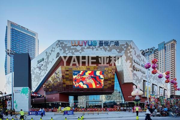 亚和真实在售、新城吾悦高层电梯新房101平精致三房235万