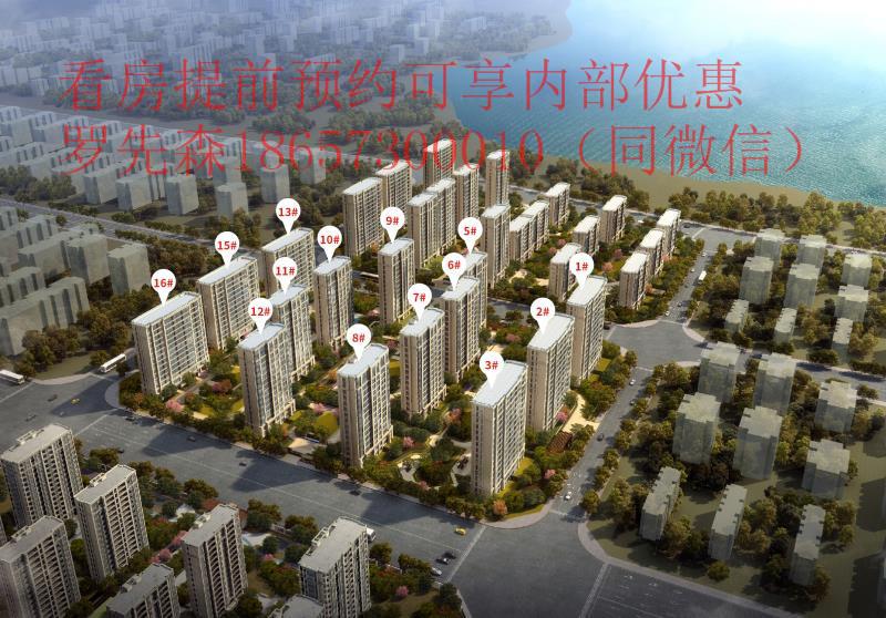 金义都市新区、87平3房、均价9300每平、首付3成