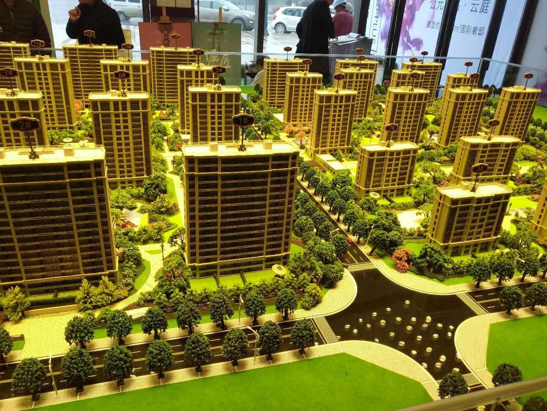 金义都市新区、96平、3房2厅2卫均价9300每平、首付3成