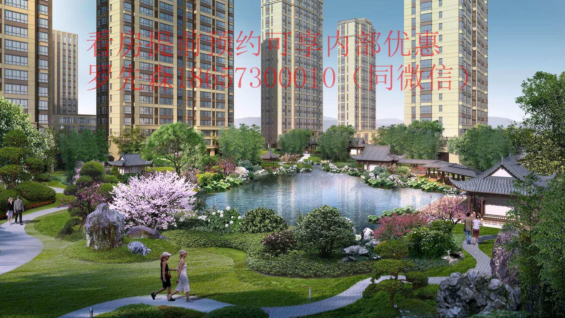 金义都市新区、126平、4房2厅2卫、边套、首付3成