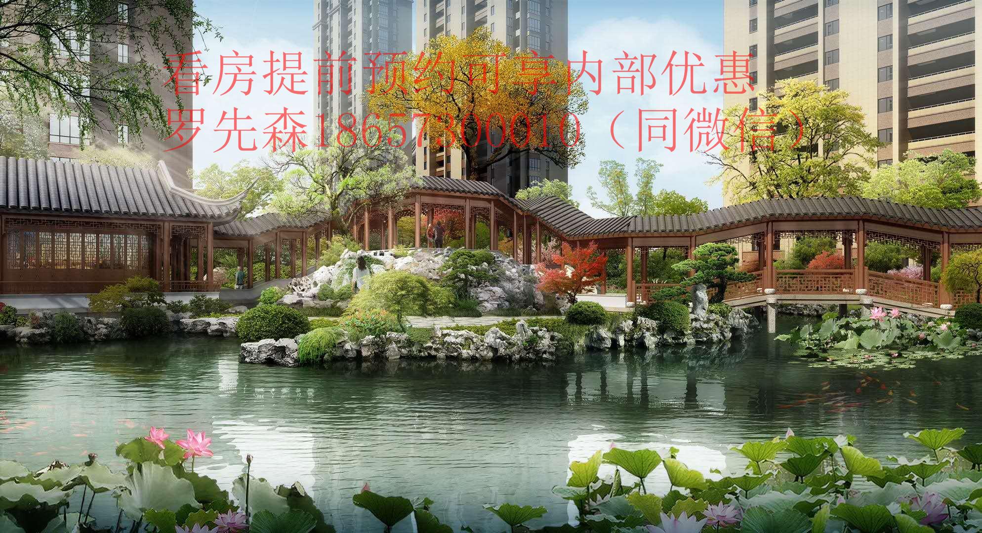 金义都市新区、141平、4房2厅2卫、边套、湖景房
