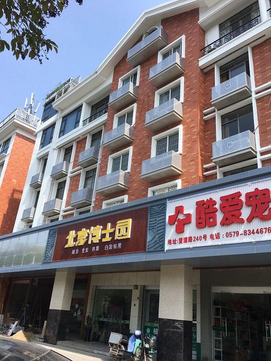 黄杨梅路专业街3间6层带地下室年租32万无水分诚心的来