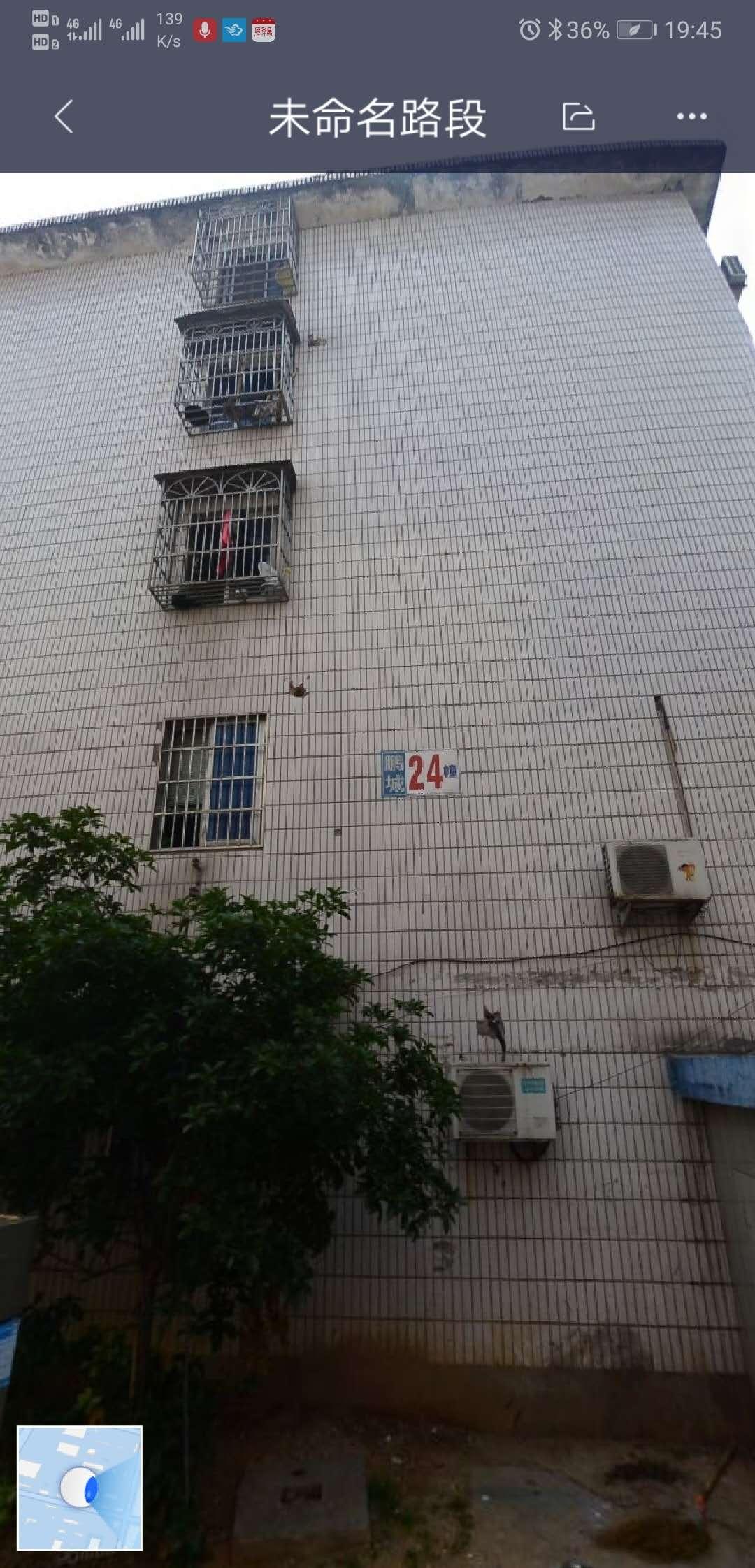义乌鹏城低价房产