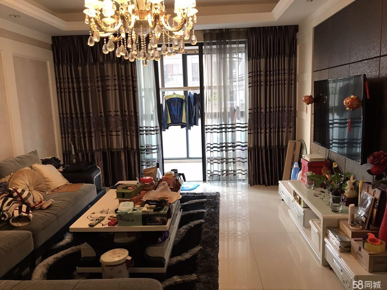 沙洲豪庭 精装送家具家电 户型南北通透 中心地段