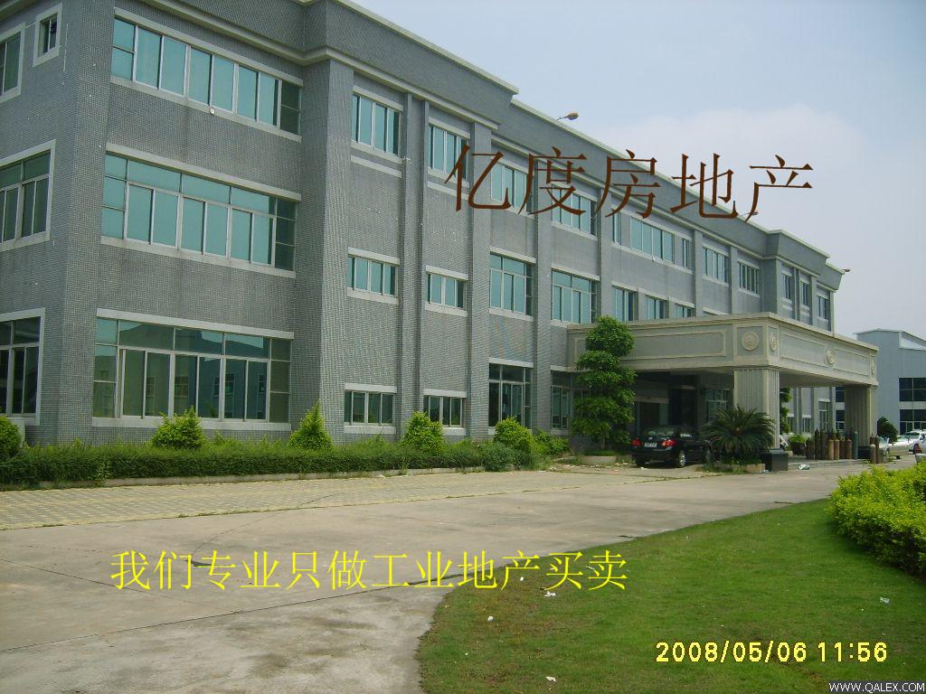 义乌市青口多个厂房出售