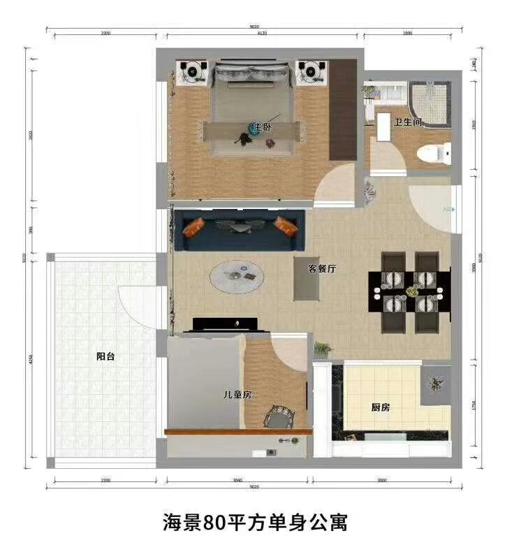 宾王公馆 80平 新现房 带大阳台  全城热销中