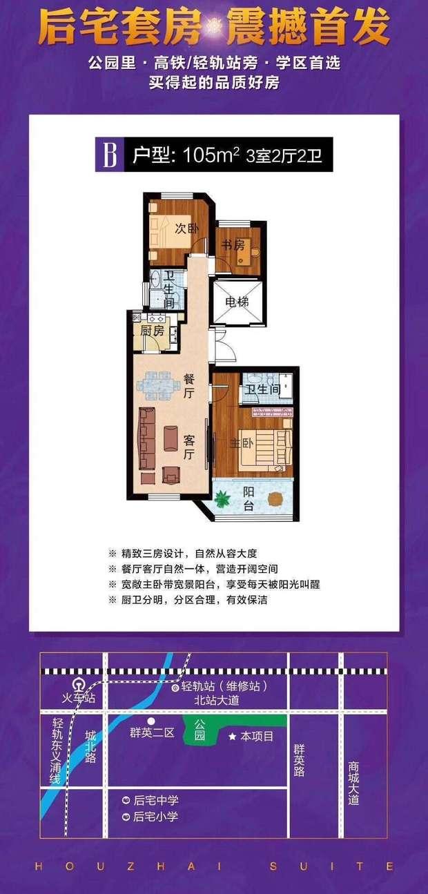 均价1万3买义乌绿城新房明年交付一手房可按揭